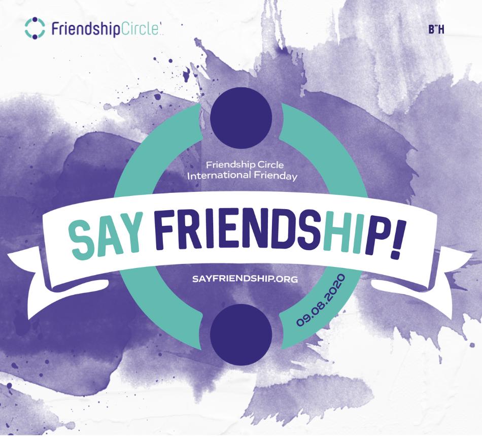 2020 FriendDay